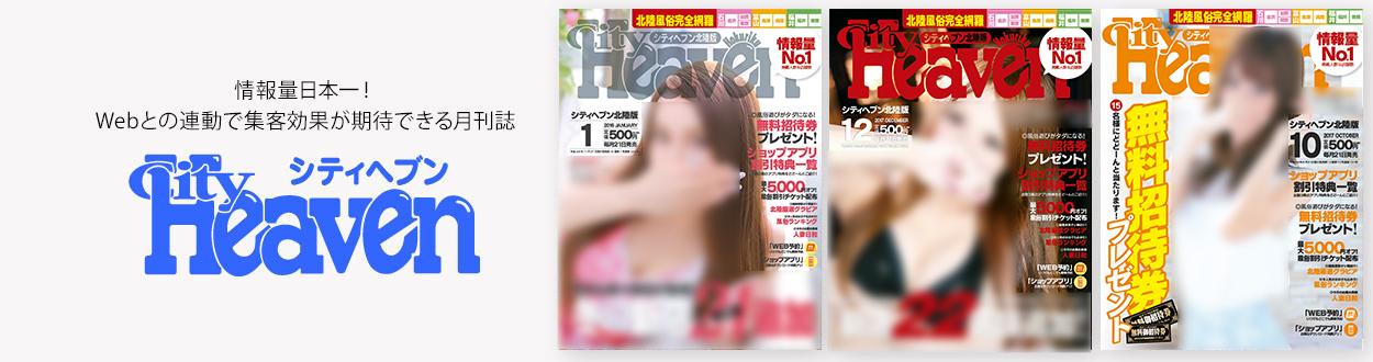 Webとの連携で集客効果が期待できる月刊誌